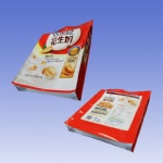 four sides sealed bag for milk powder