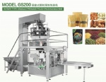 pre-made bag filling packing machine with weigher