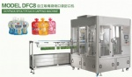 doypack spout pouch filling capping machine